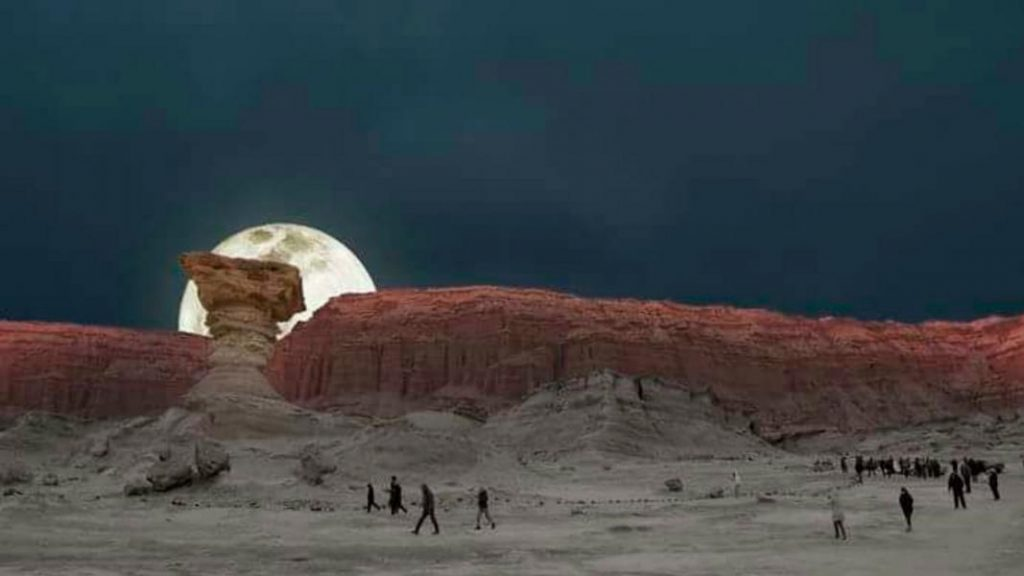 Valley of Moon